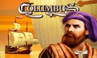 Гаминатор Колумб